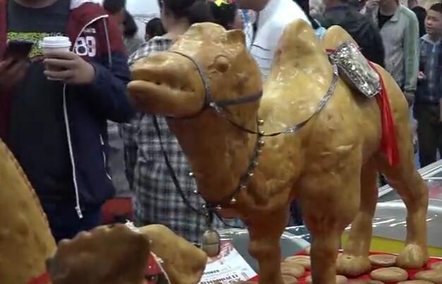 中国-亚欧博览会实况