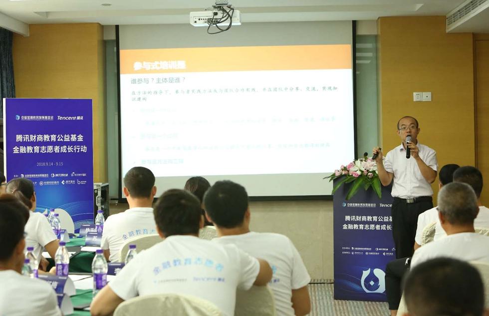 北京师范大学教育学博士张善实老师带来参与式培训