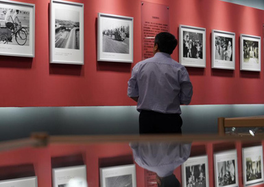 改革开放40周年专题图片展在京举行