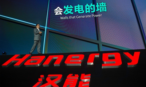 汉能在北京水立方发布薄膜太阳能新产品――汉墙