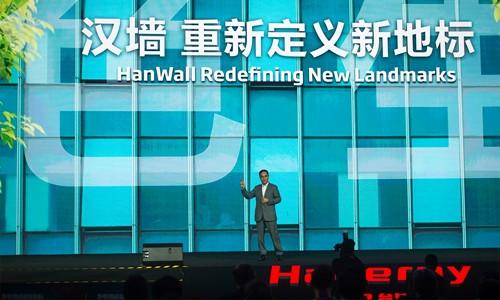汉能发布新品汉墙 构建生态家居空间
