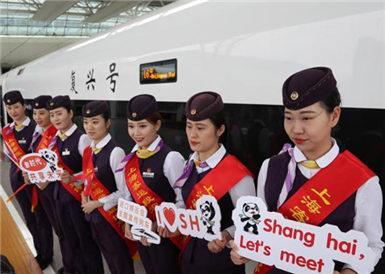 """首列复兴号""""进口博览会主题宣传列车"""""""