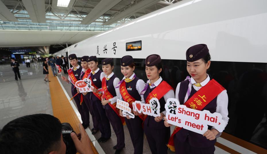 """首列复兴号""""进口博览会主题宣传列车""""正式发车"""