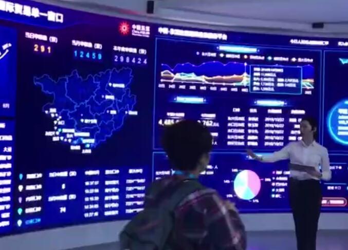 走进中国-东盟信息港智能展示中心