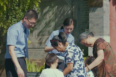 法治中国:公平正义 保驾护航