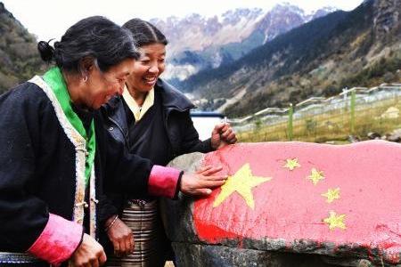 西藏姐妹花爱国守边数十载