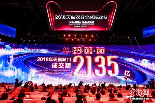 阿里CEO张勇:天猫双11十年见证消费信心和商业力量崛起