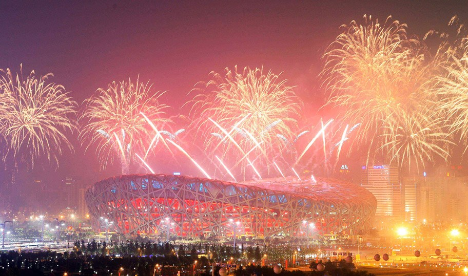 纪念改革开放40周年――体育大国篇