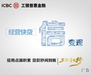 广西各族各界隆重庆祝自治区成立60周年