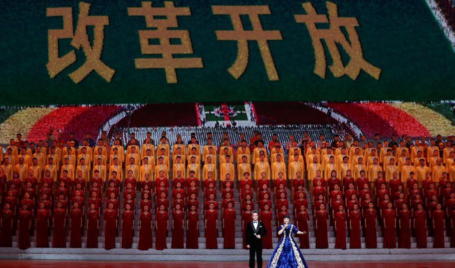 庆祝改革开放40周年文艺晚会《我们的四十年》在北京举行