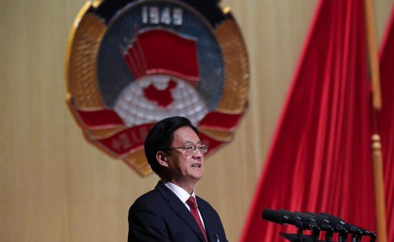 河南省政协十二届二次会议开幕