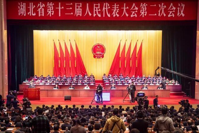 湖北省十三届人大二次会议开幕