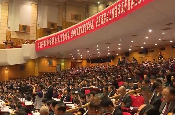 台湾人士列席福建政协会议