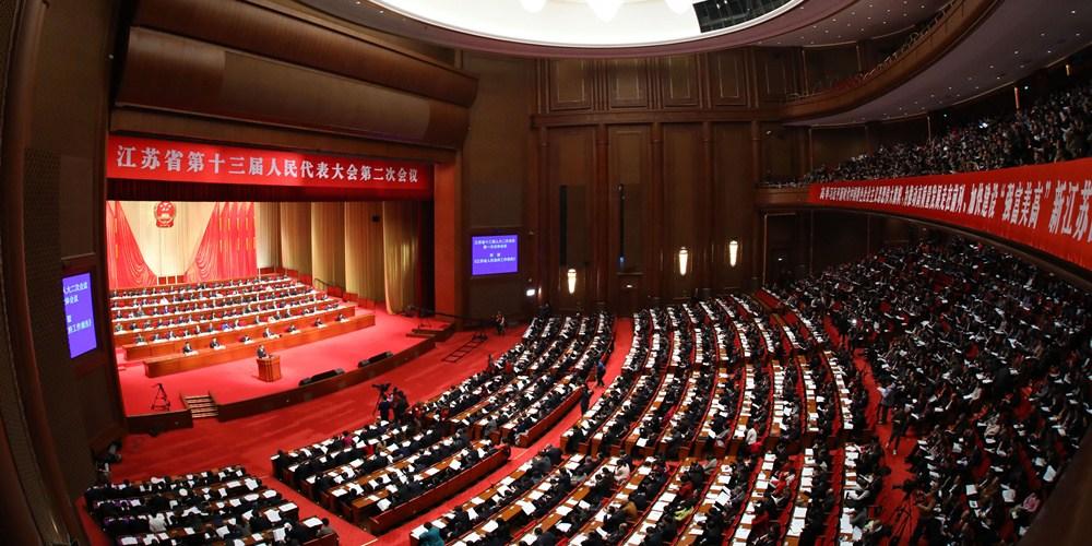 江苏省第十三届人民代表大会第二次会议开幕