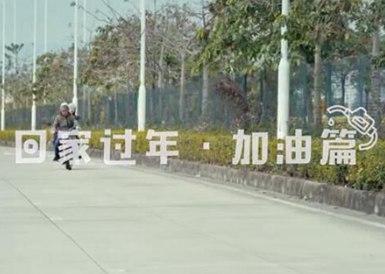 中石化无厘头搞笑温暖宣传片