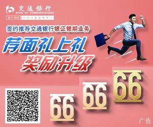 5G商用元年带热通信工程专业留学