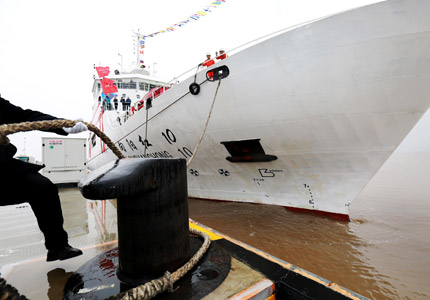 """""""向阳红10""""科考船起航 执行中国大洋54航次科考"""