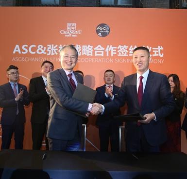 ASC与张裕签署战略合作协议