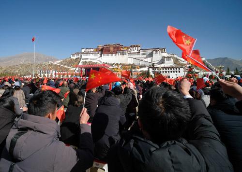 西藏迎来民主改革60周年庆典