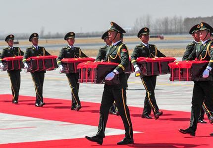 第六批在韩中国人民志愿军烈士遗骸抵达沈阳