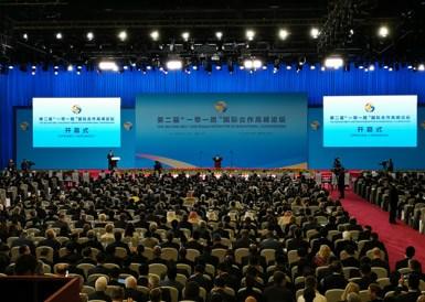 '一带一路'国际合作高峰论坛在京开幕