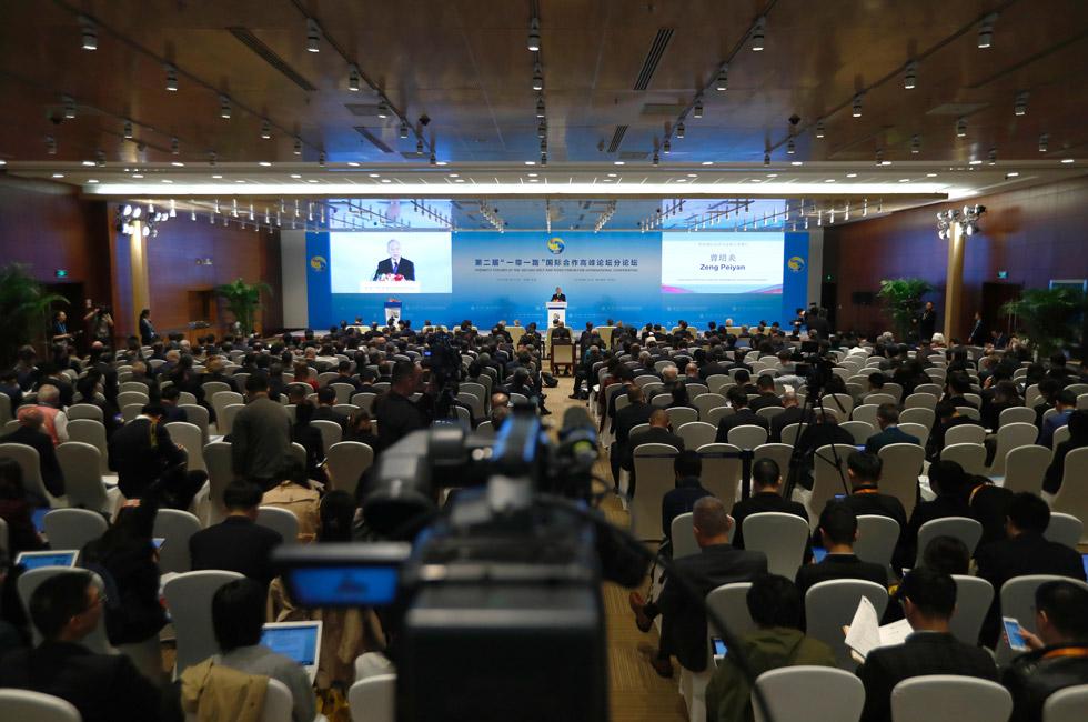 """第二届""""一带一路""""国际合作高峰论坛智库交流分论坛举行"""