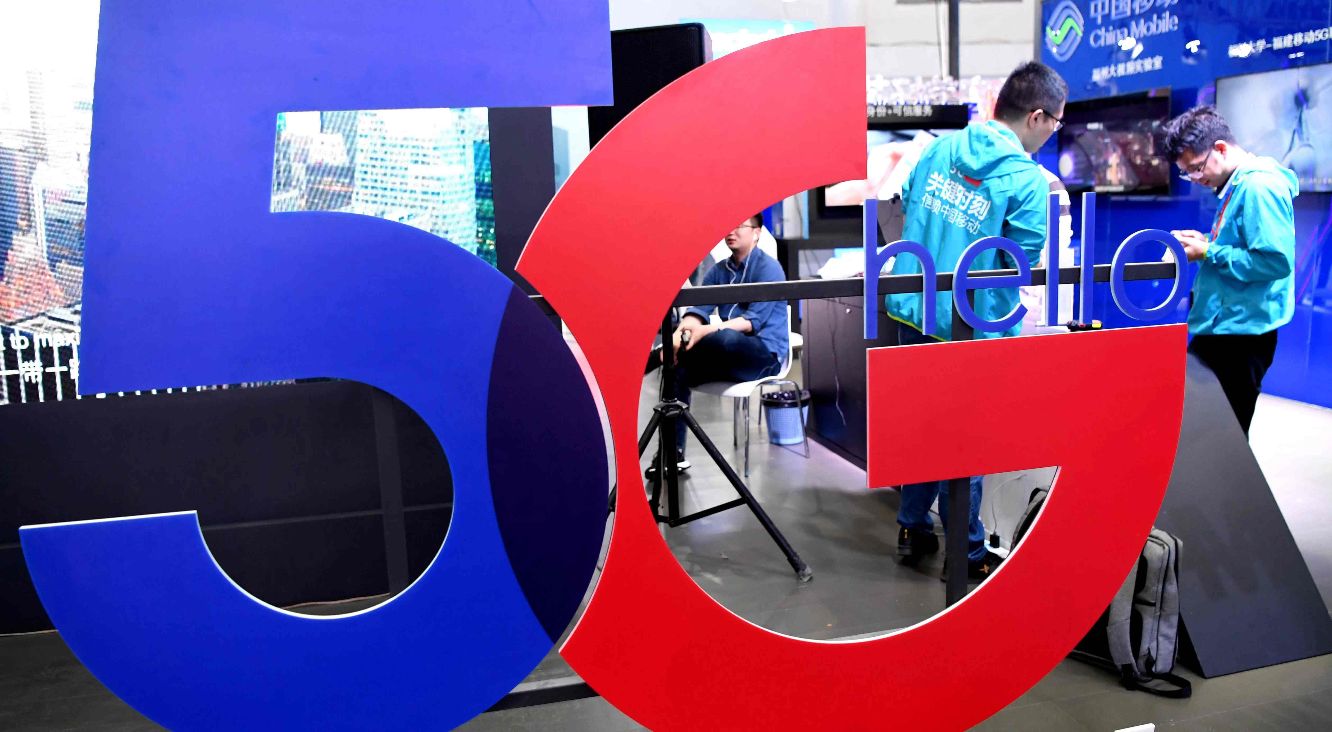 数字中国建设成果展览会开馆 科技感十足