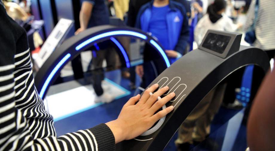手脉闸机亮相第二届数字中国建设成果展览会