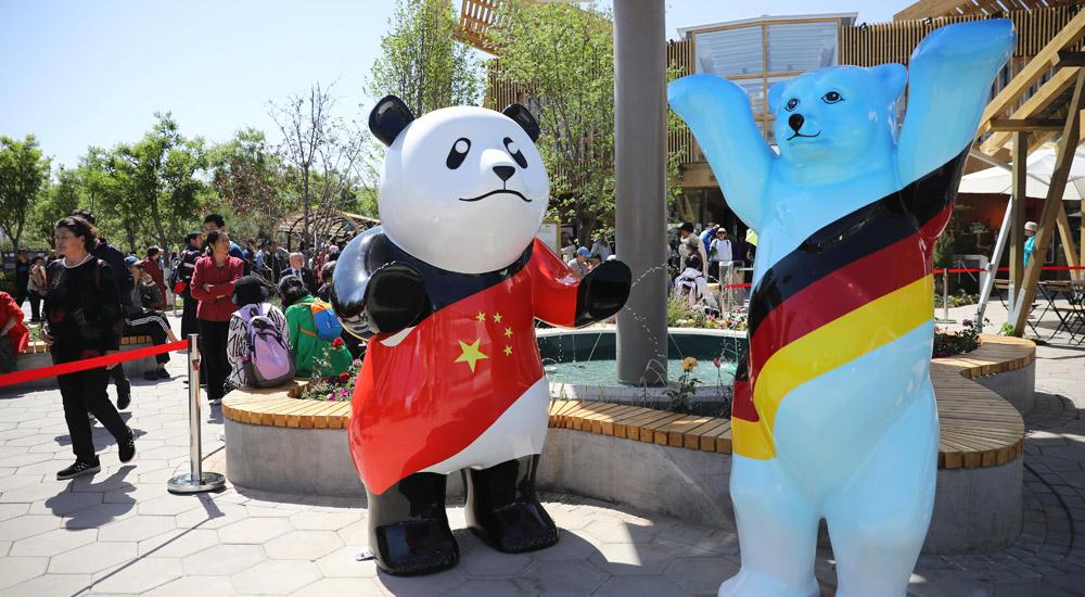 北京世园会首个国家日——德国国家日活动成功举办
