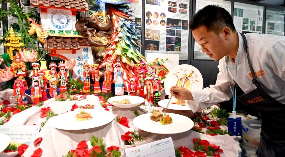第二届国际青年学生烹饪艺术节烹饪技能大赛在成都开赛
