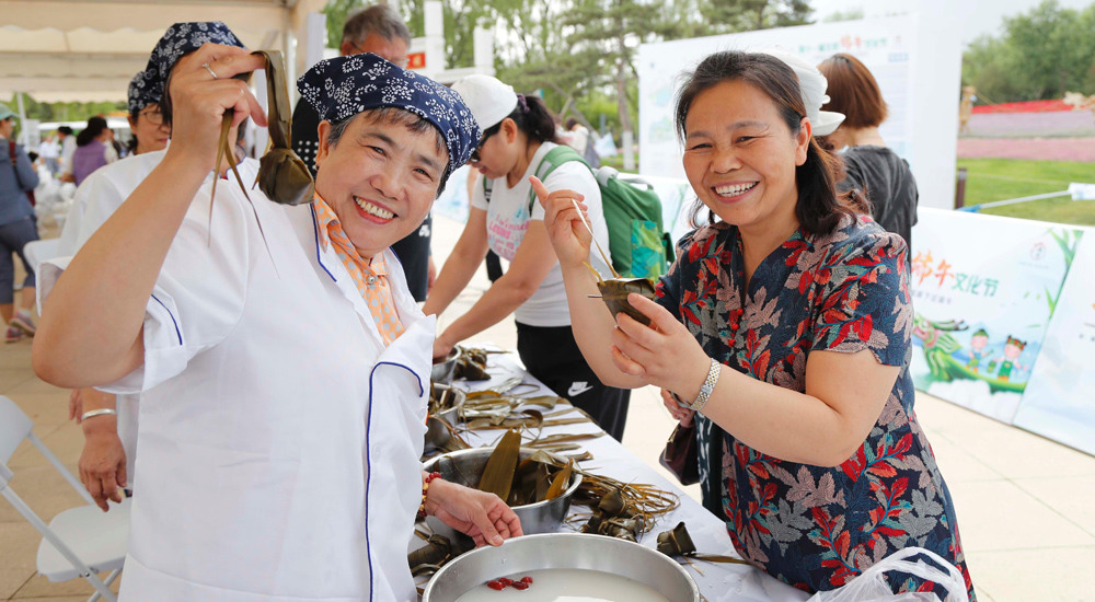 北京世园会 游客体验端午文化