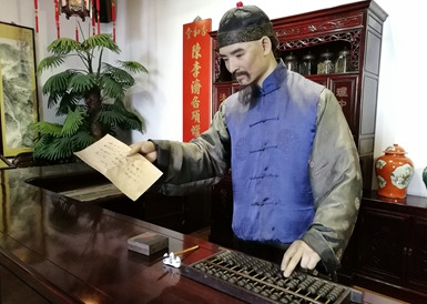 四百年陈李济传承创新中医国粹