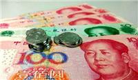 中国金融业对外开放进行时