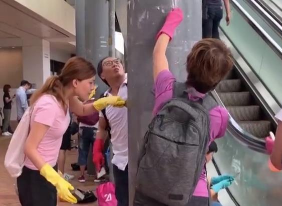 香港市民特殊中秋:快闪清洁