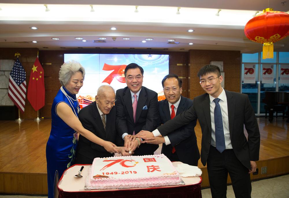 美东侨学界庆祝新中国成立70周年招待会在纽约举行