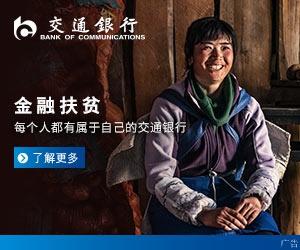 华东交大携手赣江新区 首届国际青年学者论坛开幕