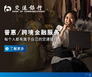 科普:人到中年為何容易發北京助孕福