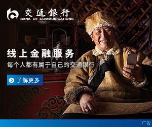 中国驻卡尔加里总领馆举办中西音乐会庆新中国70华诞