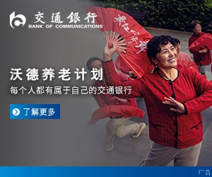 """上海发布""""5G三年行动计划"""" 2021年拟实现""""三个千亿""""目标"""