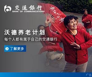http://www.chnbk.com/caijingfenxi/8518.html
