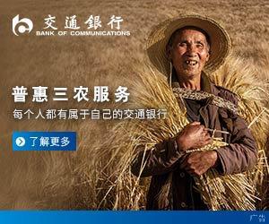 """中國航天科工集團打造國產信息系統""""樣板間"""""""