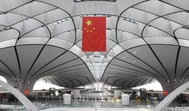 """""""探秘""""北京大兴国际机场"""