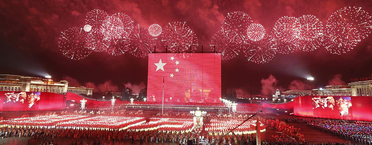 庆祝新中国成立70周年联欢活动举行 璀璨烟花点亮夜