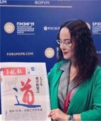 """《俄罗斯龙报》社长:做有""""文化感""""的华文媒体"""