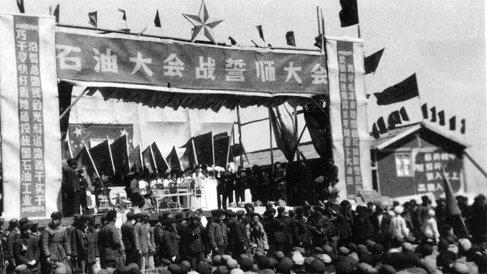 1960年4月29日,油田召开会战誓师大会