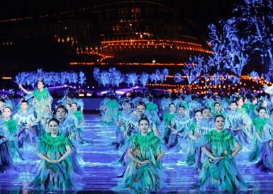 2019年中国北京世界园艺博览会闭幕