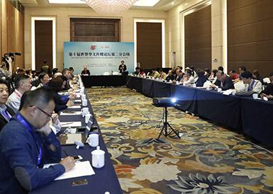 第十届世界华文传媒论坛举行分论坛