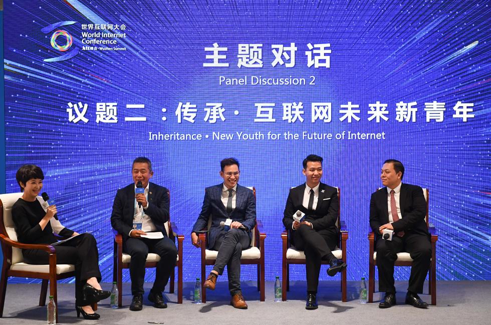 第六届世界互联网大会举行海峡两岸暨香港、澳门互联网发展论坛