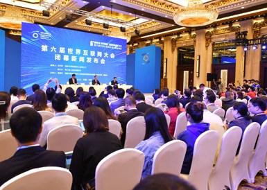 第六届世界互联网大会在浙江乌镇闭幕