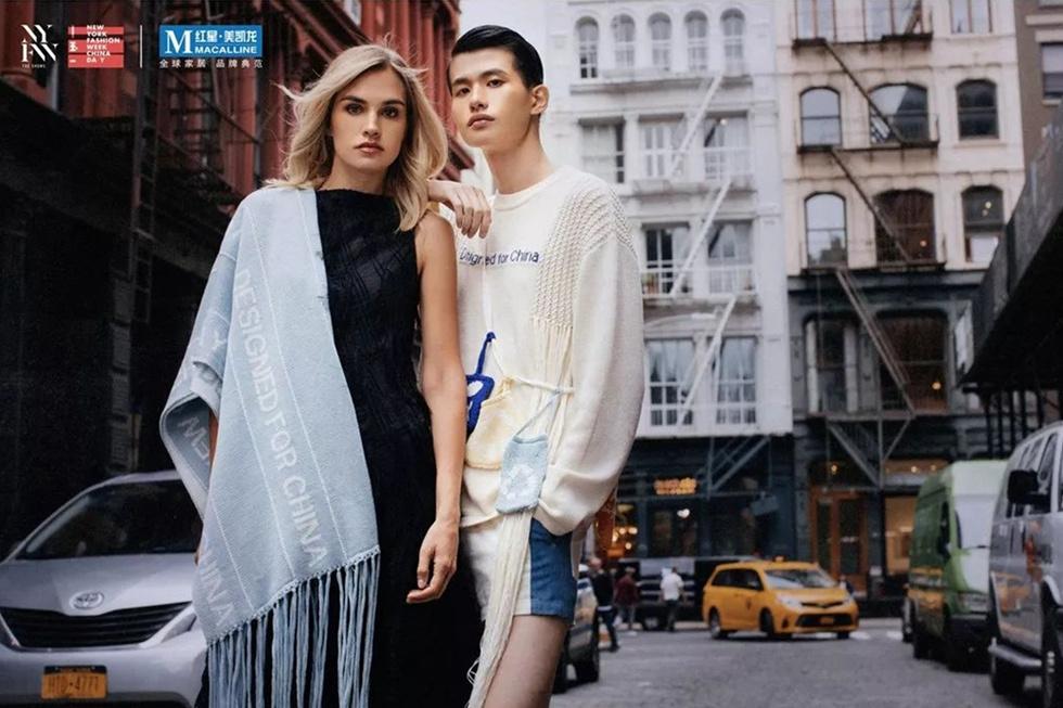 首个家居品牌登陆纽约时装周 红星美凯龙中国日引领潮流